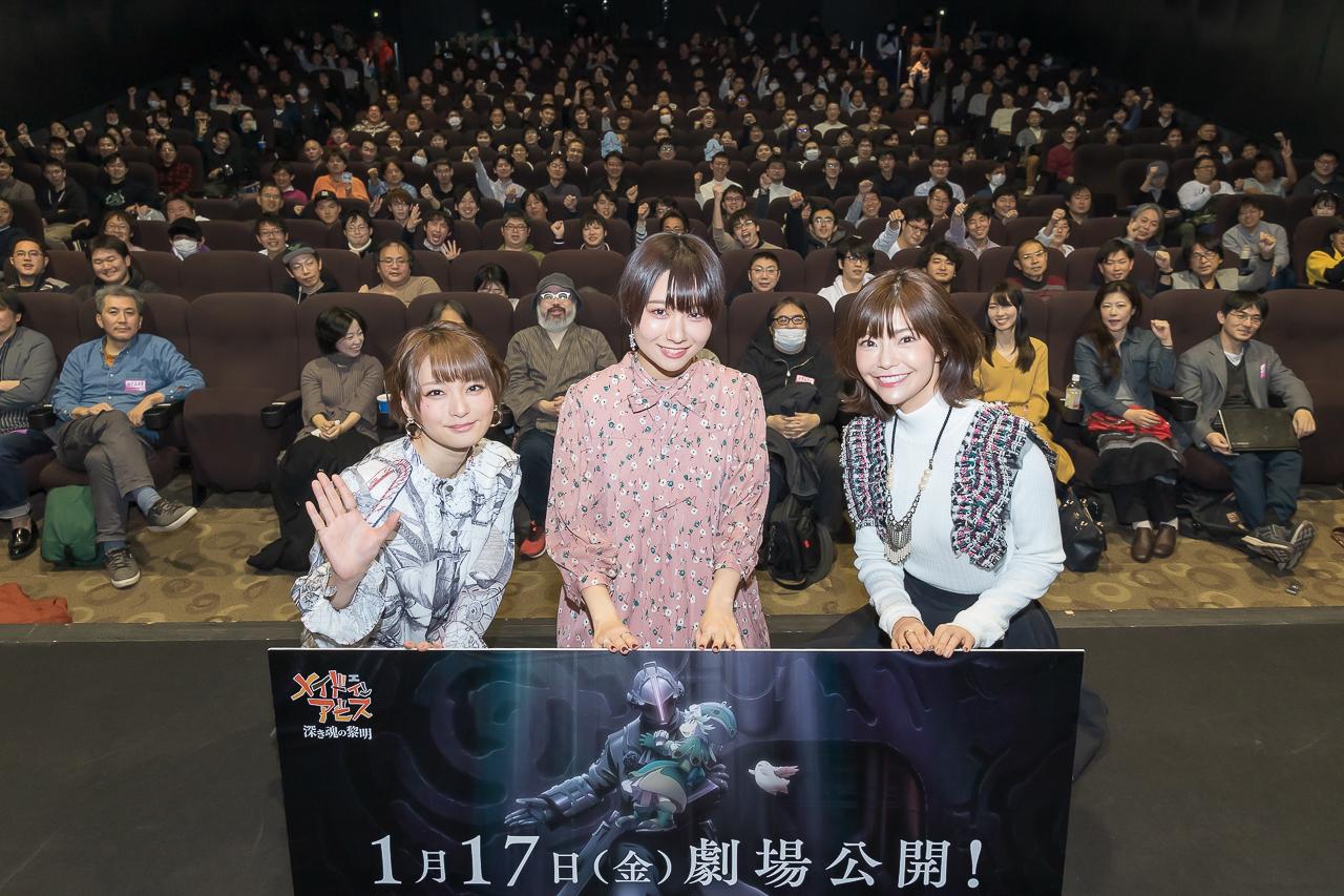 劇場版『メイドインアビス』富田美憂ら登壇の完成披露イベントレポート