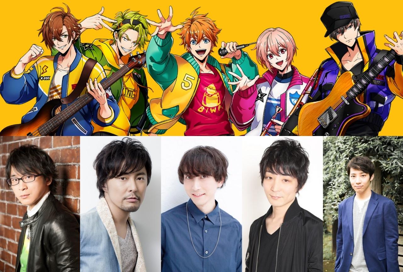『バンドリ!』より中島ヨシキらが演じる長崎発の青春スカバンドが登場!