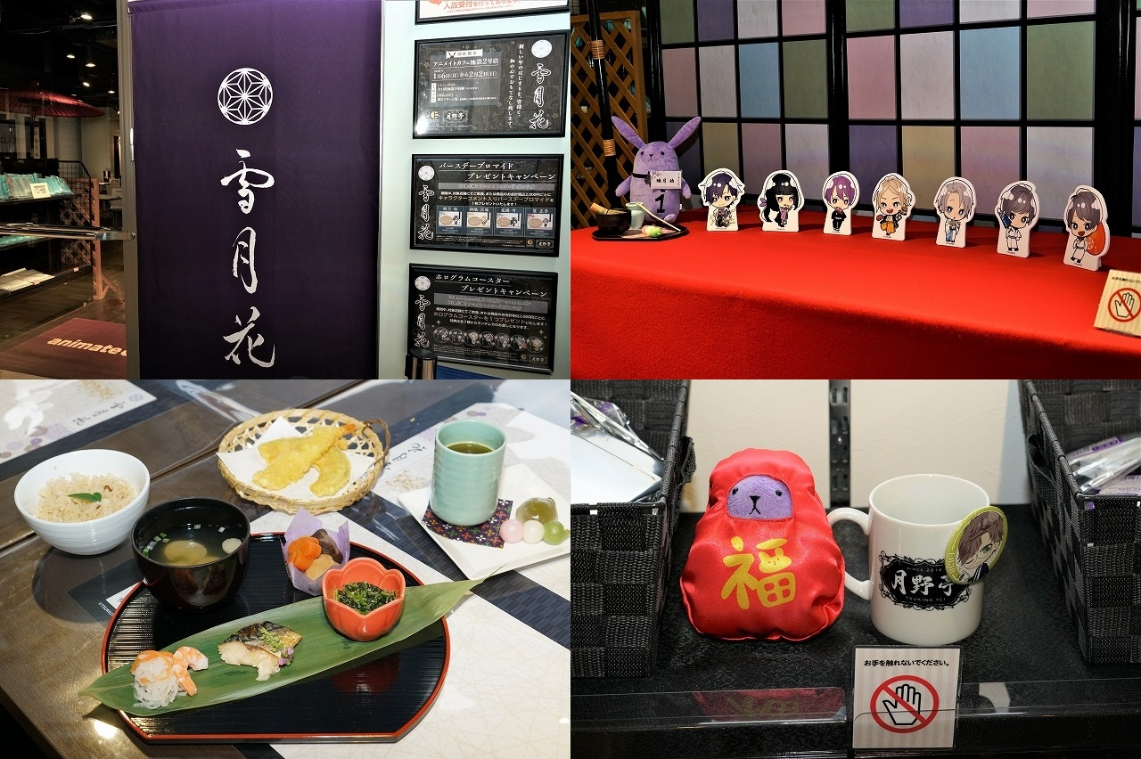 ツキプロ公式カフェ『池袋月野亭』~雪月花~店内&試食レポ