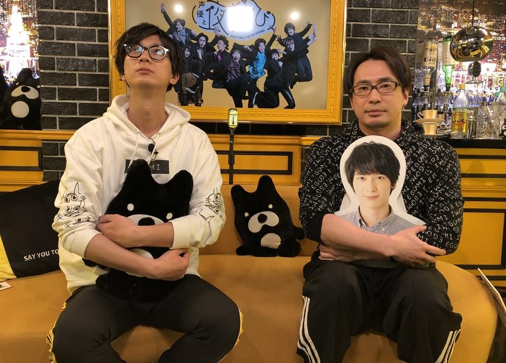 『声優と夜あそび【月:安元洋貴×江口拓也】#39』の公式レポ到着!