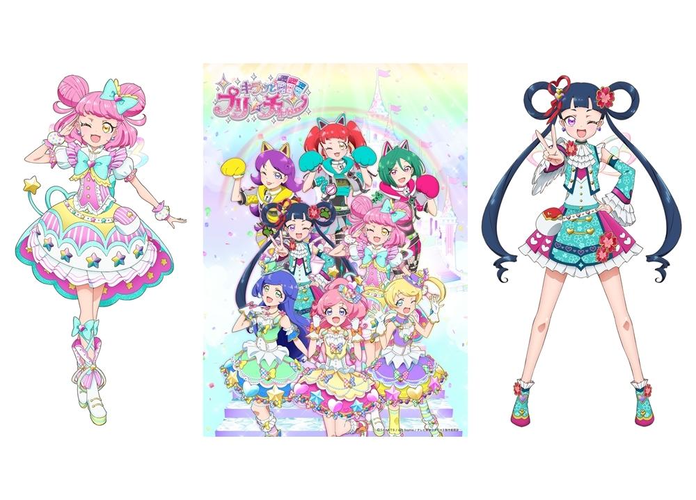 『キラッとプリ☆チャン』シーズン3の新アイドル解禁!