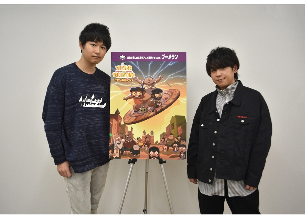 『山下大輝と逢坂良太のお休みイタダキマシタ!』1/19初回配信スタート!