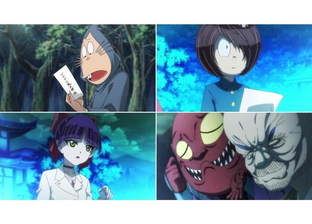 『ゲゲゲの鬼太郎』第89話「手の目の呪い」より先行カットと到着!