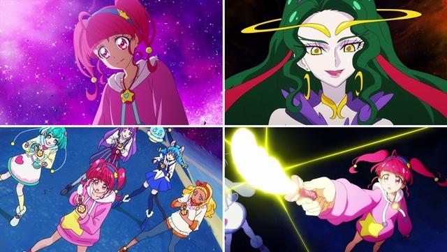 『スター☆トゥインクルプリキュア』第48話「想いを重ねて!闇を照らす希望の星☆」より先行カット到着! 消滅したはずのへびつかい座のプリンセスの声が響く-1