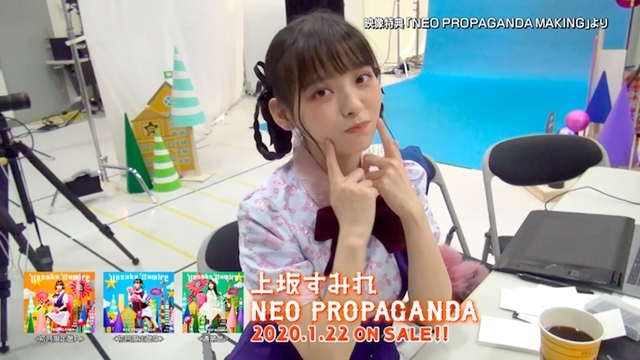 声優・上坂すみれさん、ニューアルバム「NEO PROPAGANDA」初回限定版Aの映像特典をダイジェストで先行公開! ジャケット撮影やMV撮影の様子が明らかに-1