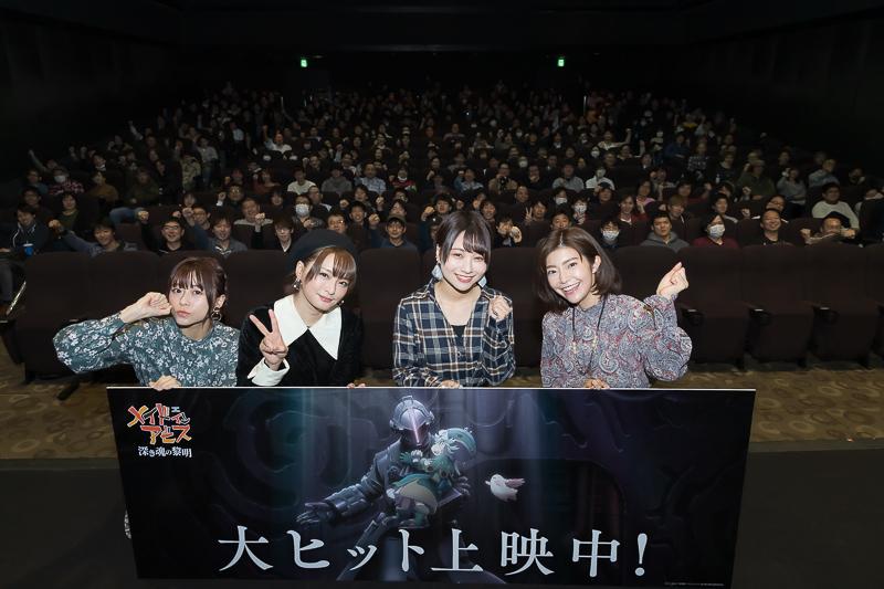 アニメ『メイドインアビス』シリーズ続編制作決定!イメージボードも公開! 富田美憂さん、伊瀬茉莉也さん、井澤詩織さん、水瀬いのりさん登壇の舞台挨拶で明らかに-1