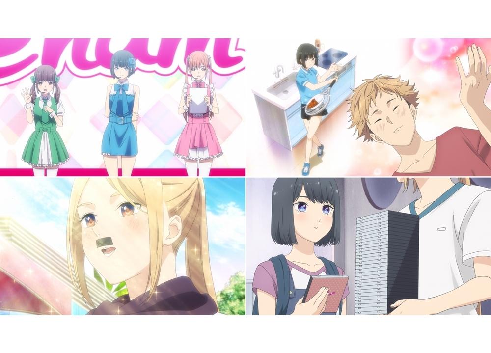『推し武道』第3話「わたしのこと好きですか?」の先行カット到着!