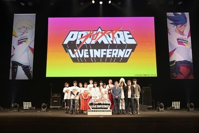 映画『プロメア』初の単独イベント「プロメア LIVE INFERNO」に4000人超のファンが大熱狂! 今石監督や声優の佐倉綾音さんらによるトークショーなどを実施-1