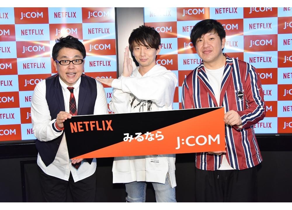 木村良平出演『ULTRAMAN』トークショーの公式レポ到着
