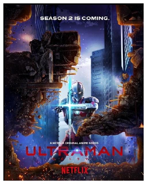 声優・木村良平さんが『ULTRAMAN』の魅力を語る!『J:COM×Netflixスペシャルウィーク』初日に『ULTRAMAN』トークショー開催