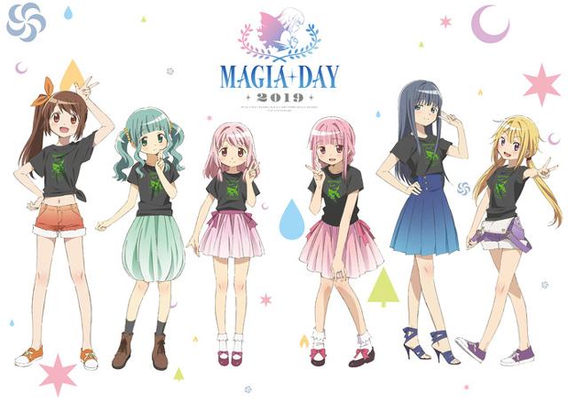マギアレコード 魔法少女まどか☆マギカ外伝-6