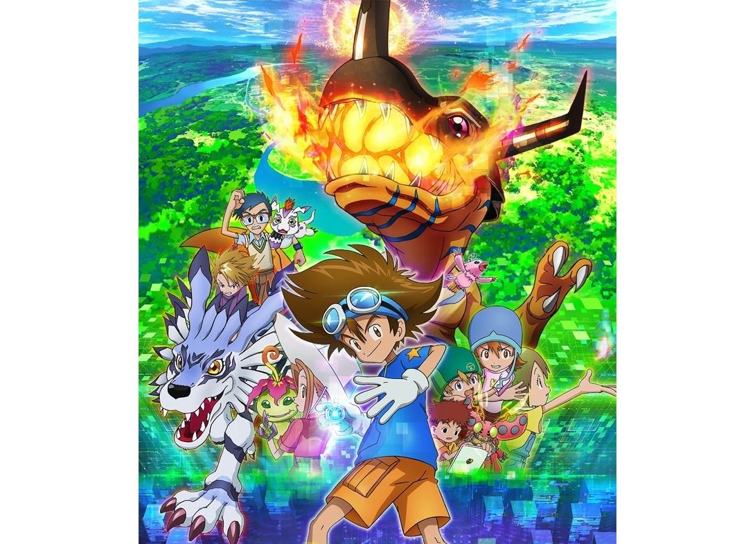 TVアニメ『デジモンアドベンチャー:』2020年4月フジテレビほかにて放送開始