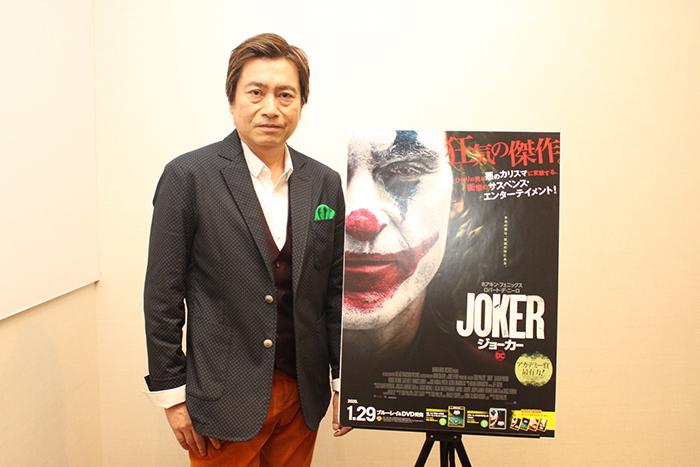 映画『ジョーカー』BD&DVD発売記念:吹替版 主人公アーサー役 平田広明さんが語る作品の魅力/インタビュー-1