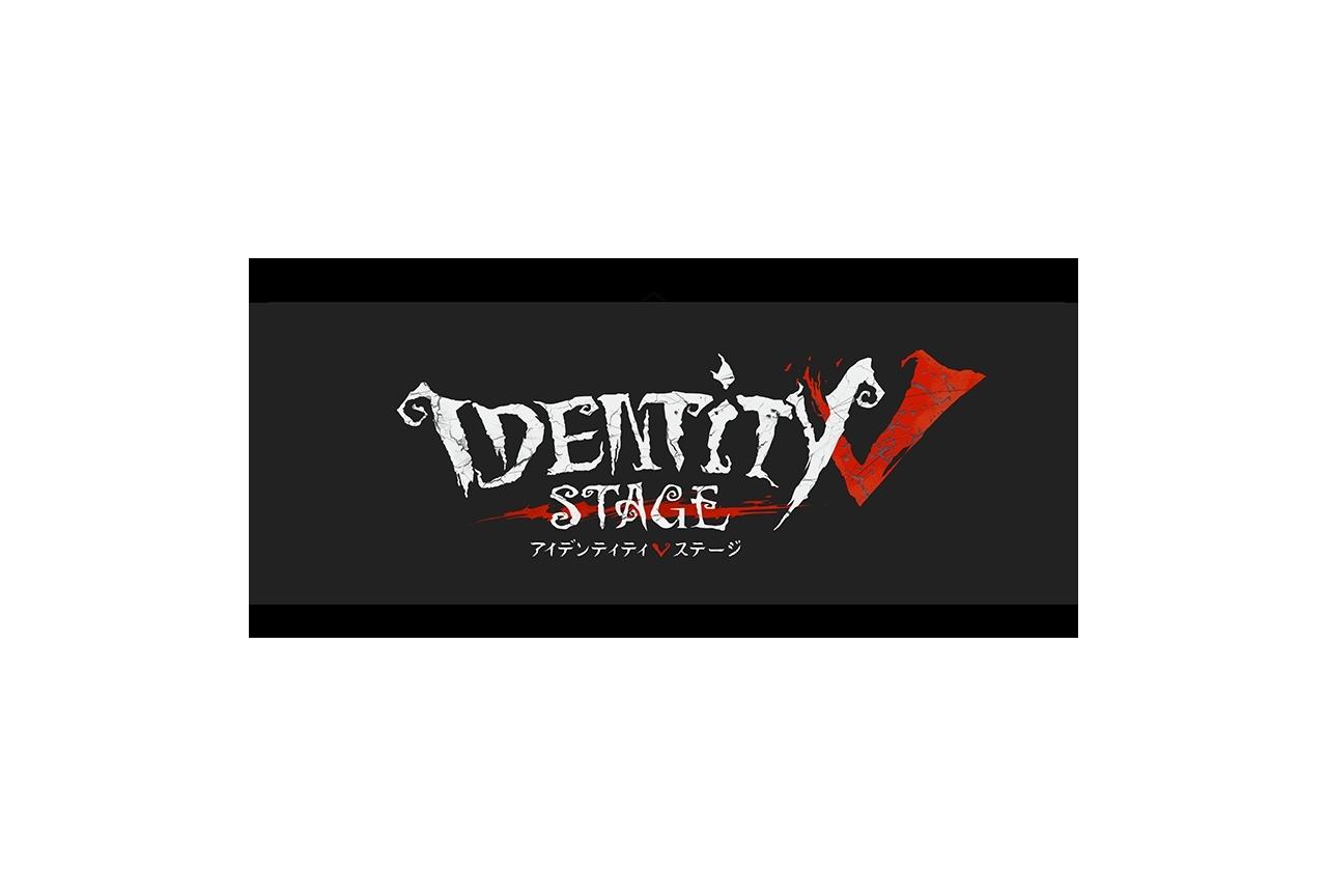 舞台『Identity V STAGE』Episode2の内容が明らかに