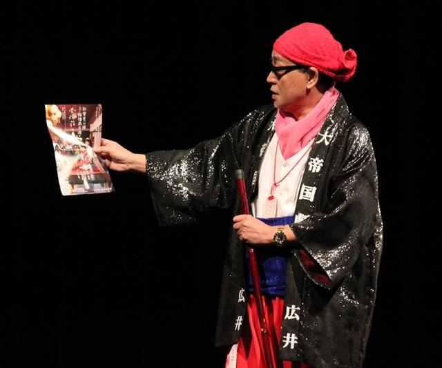 『サクラ大戦』ダンディ商会正月公演「初夢の男たち」開催! 広井王子さんが見せる「夢のつづき」がここにある!-3