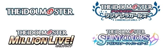 『アイドルマスター』家庭用最新作、2020年にPlayStation(R) 4/Steam(R)にて発売を発表! シリーズ4ブランド合同のユニットが臨む、最大のフェスティバル開幕-3