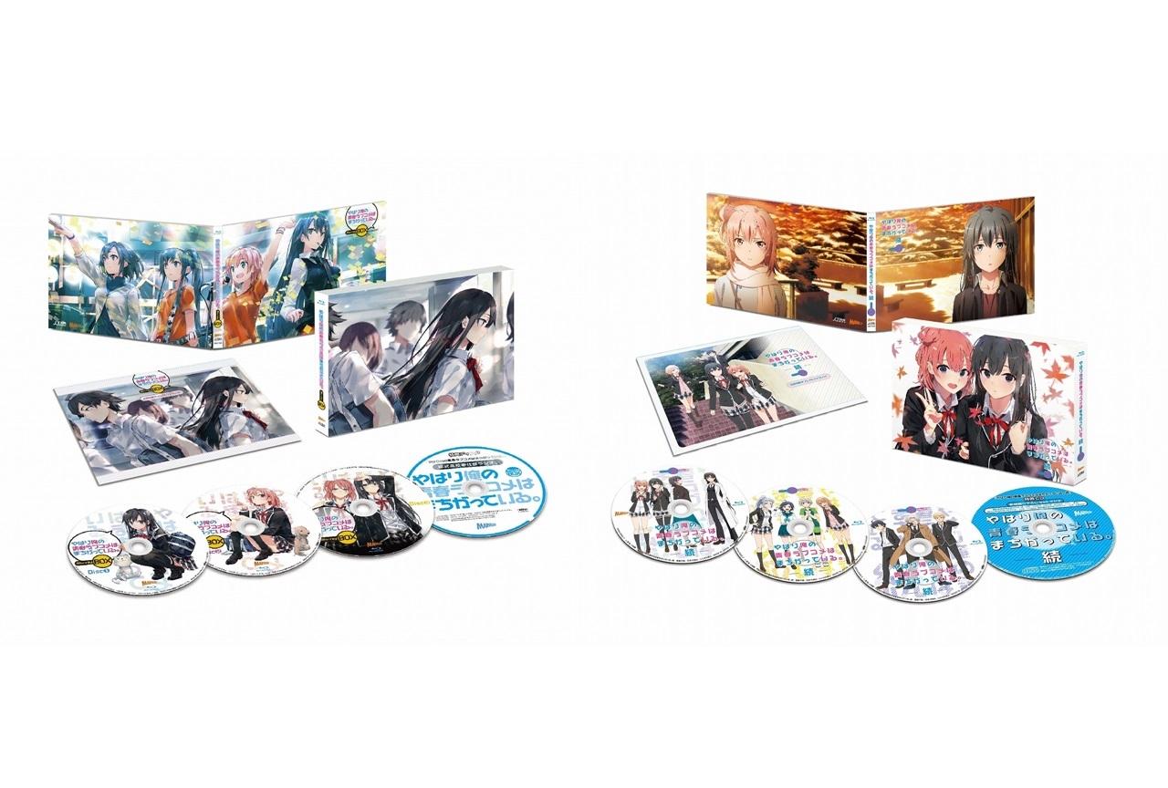 『俺ガイル』第1期、第2期BDBOX再販版特典小説タイトル公開