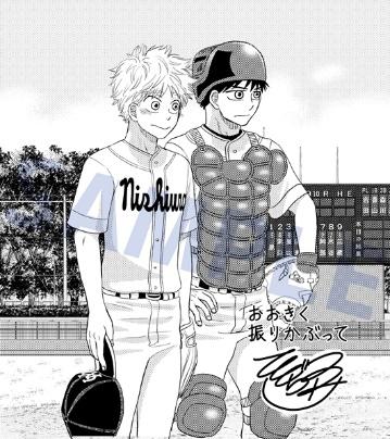 アニメ おお 振り govotebot.rga.com:日本人は「敗北」に感動する 高校野球アニメ「おお振り」の意図