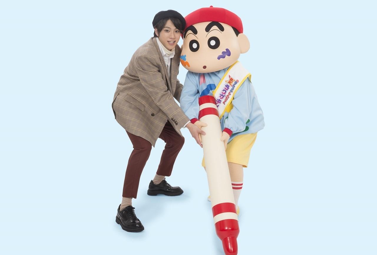 『映画クレヨンしんちゃん』山田裕貴がシリーズ最新作のゲスト声優に
