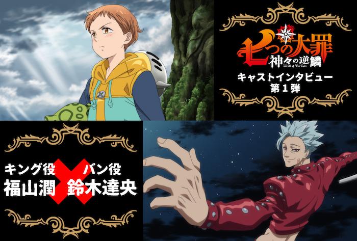 2020秋アニメの画像-1