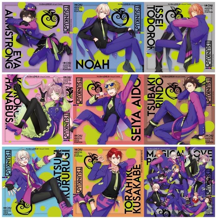 『アイ★チュウ Étoile Stage』つんくさん作詞・作曲の主題歌シングルがリリース決定! アイチュウリーダーズが歌い踊るスペシャルMVも公開!
