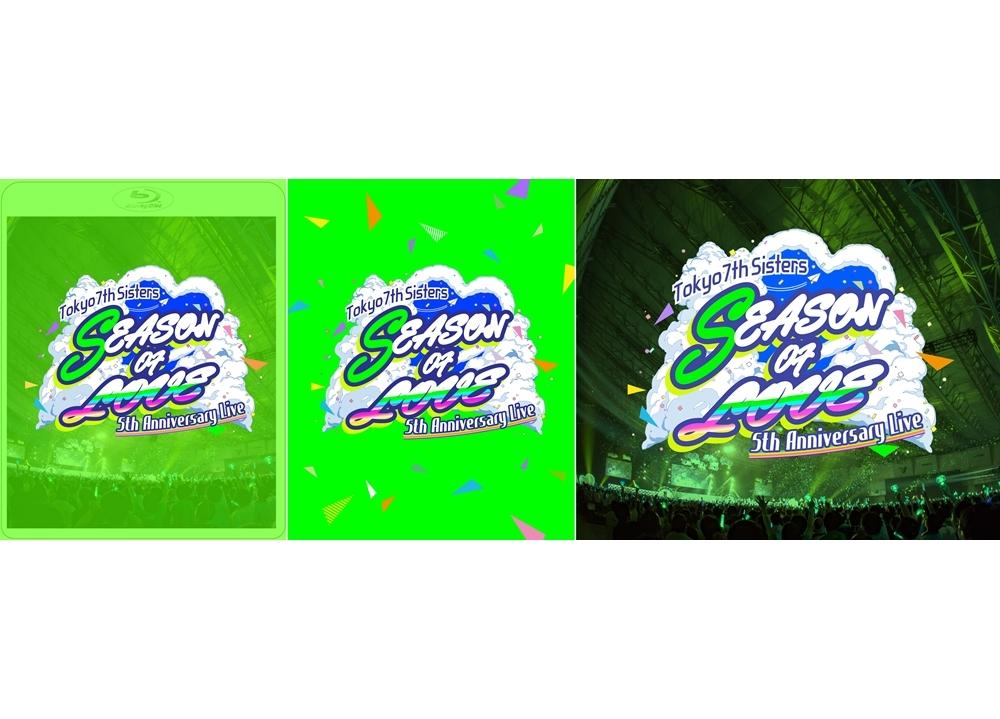 「ナナシス」5th Anniversary LiveがBD&CD化!