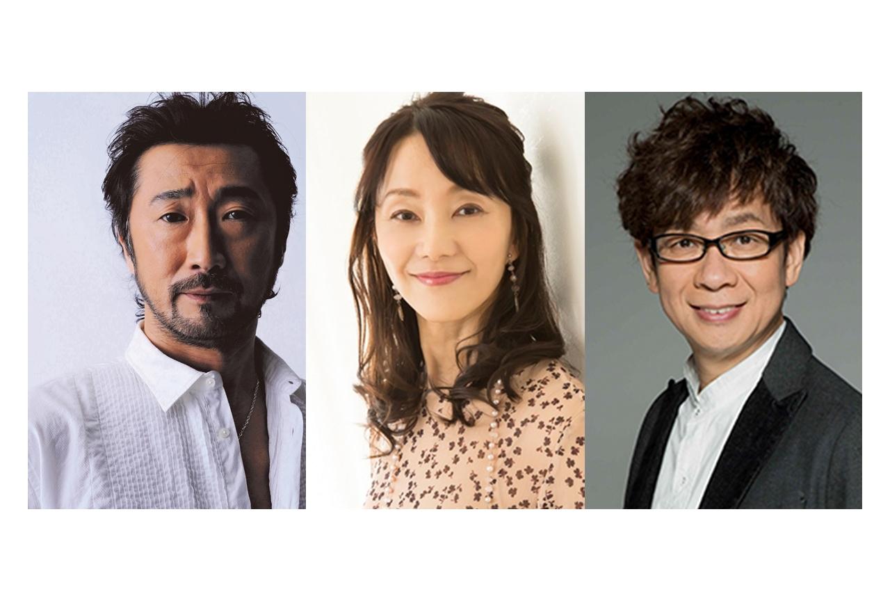 『攻殻機動隊 SAC_2045』田中敦子、大塚明夫、山寺宏一が出演