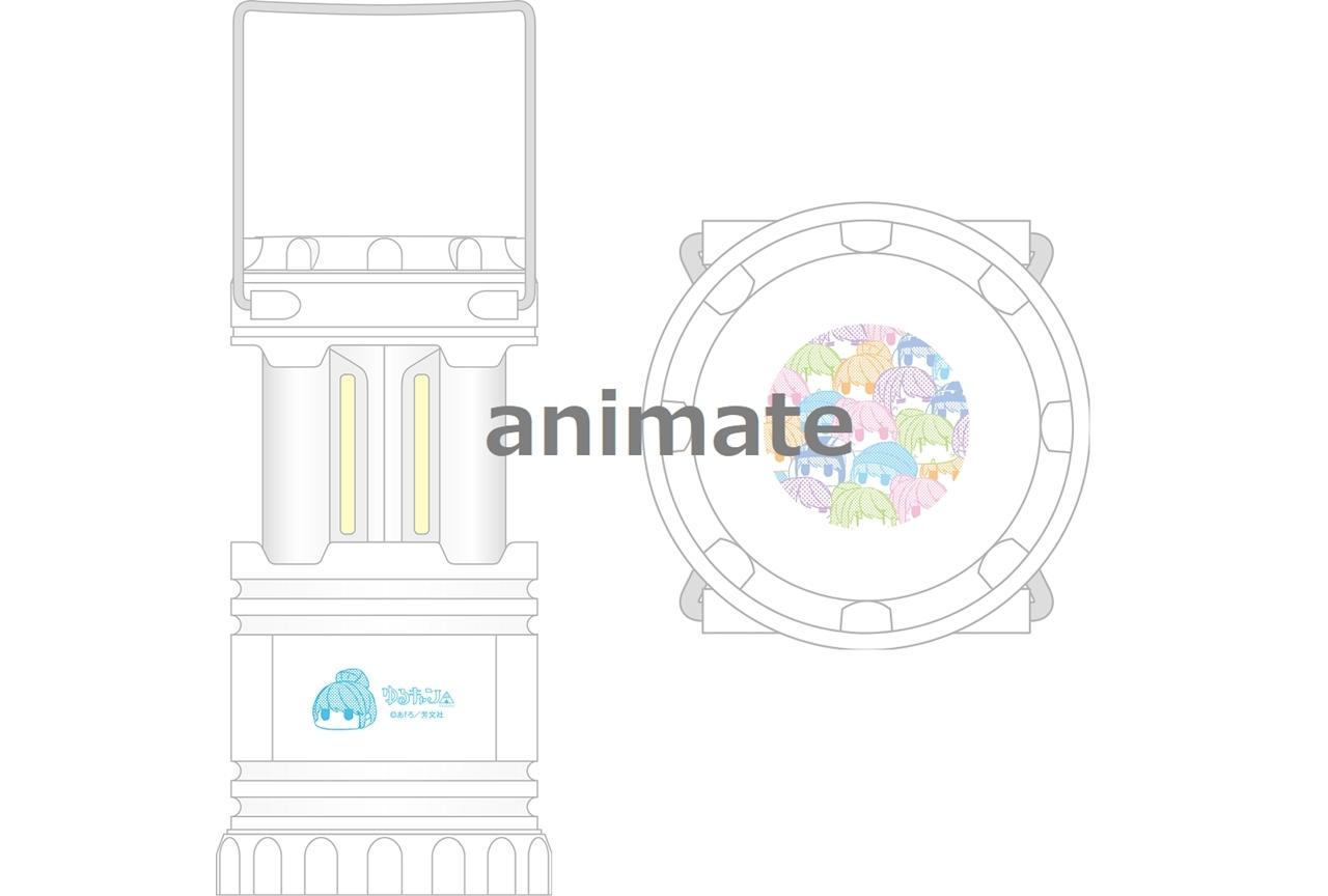 漫画『ゆるキャン△』第10巻アニメイト限定セット発売決定