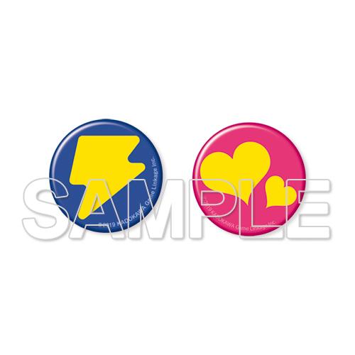 ▲イベントグッズコンプリートセット+缶バッジ2種/イベント販売価格:20,500円