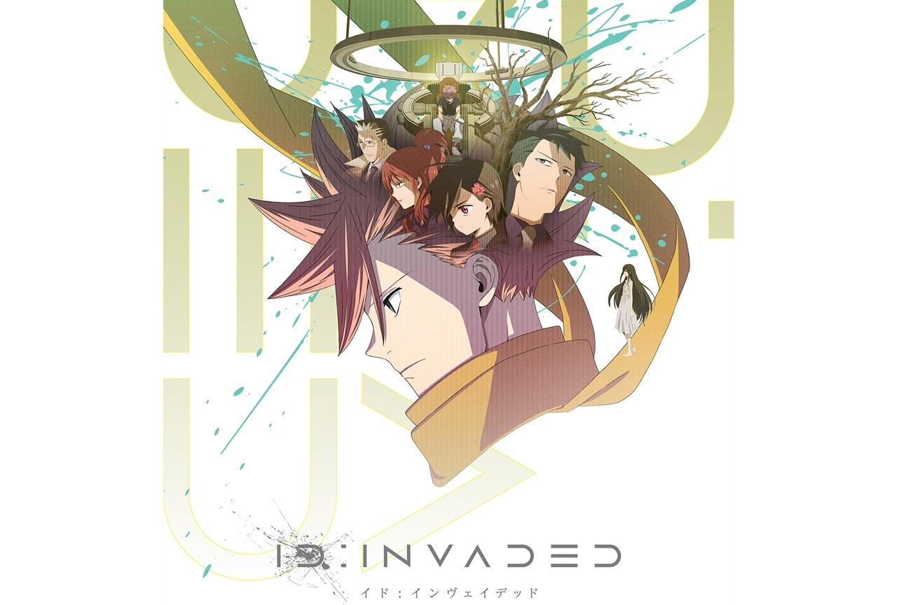 冬アニメ『ID:INVADED イド:インヴェイデッド』上映ツアー開催決定
