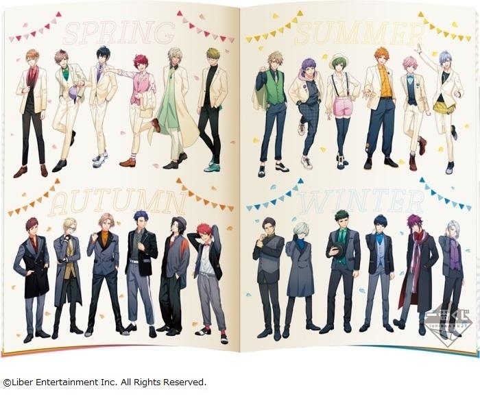 一番くじオリジナル衣装で全劇団員描きおろし! 「一番くじ A3!~Beautiful Seasons~」が2020年2月29日(土)より順次発売