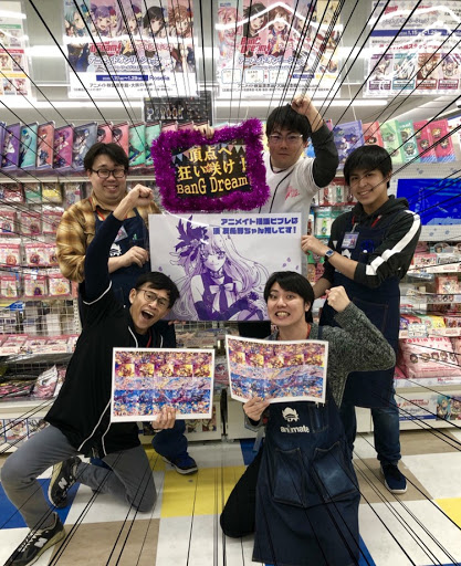 BanG Dream!(バンドリ!)-21