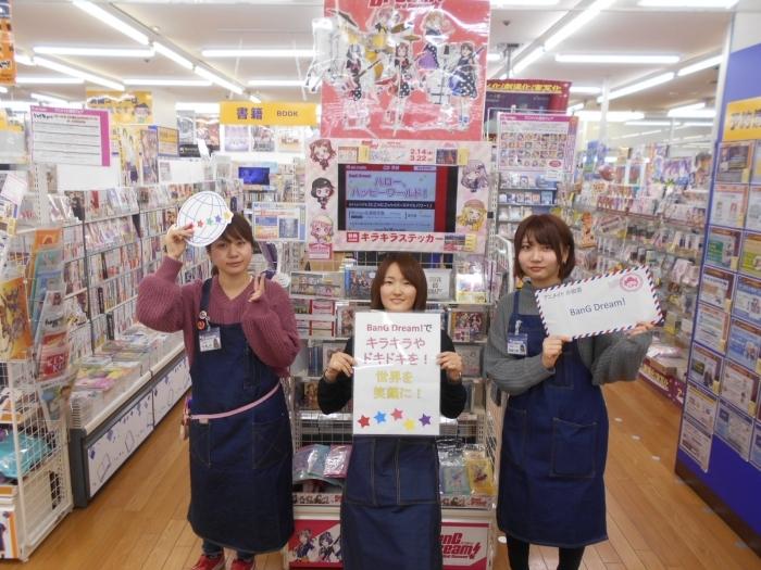 BanG Dream!(バンドリ!)-23