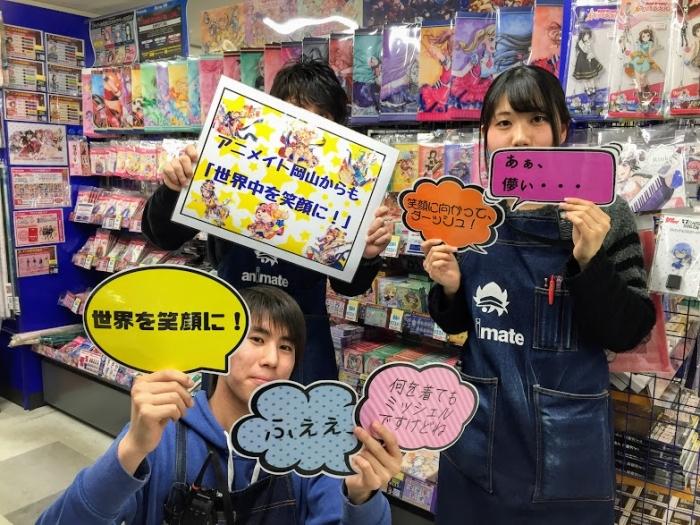BanG Dream!(バンドリ!)-41