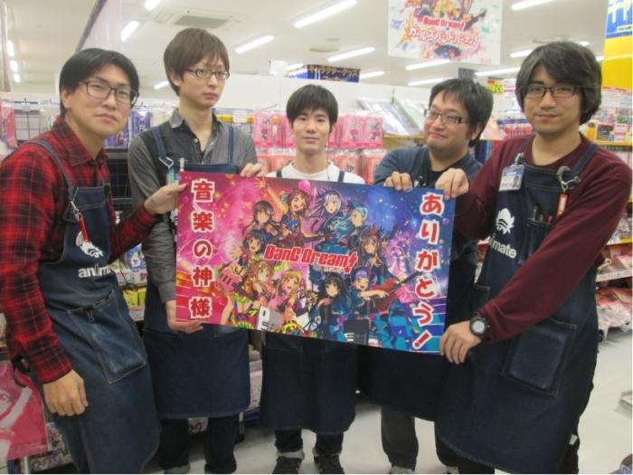 BanG Dream!(バンドリ!)-47
