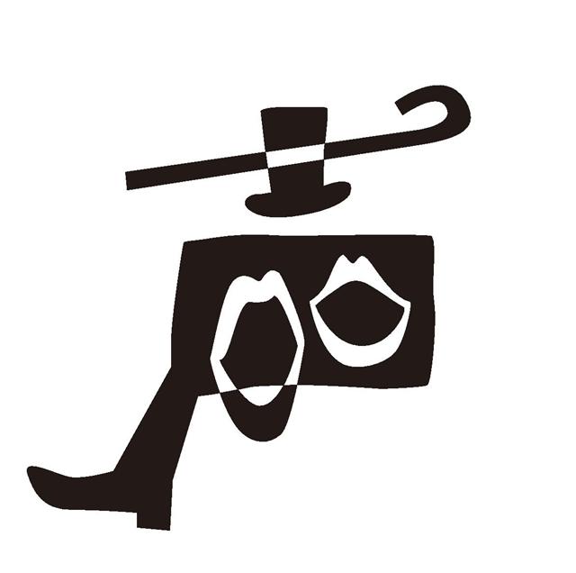 野沢雅子さん、山寺宏一さんらが出演する「ボイスシネマ 声優口演2020 in調布」3月22日に開催決定! 羽佐間道夫さんからのコメント到着!-12