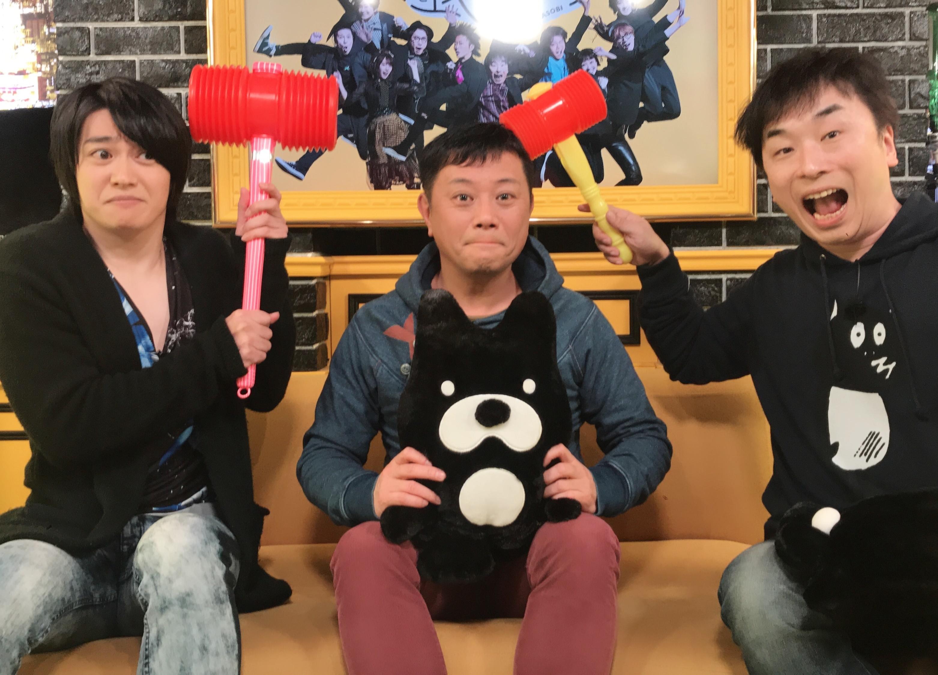 『声優と夜あそび【金:関智一×大河元気】#40』番組レポ到着