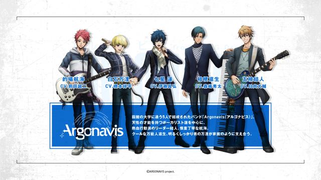 『アルゴナビス from BanG Dream! ANIMATION』4月10日に放送決定!Argonavis、GYROAXIAより総勢9名が登壇した発表会レポート-6