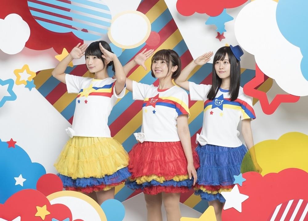 『三ツ星カラーズ』カラーズ☆スラッシュ復活ライブのチケット一般発売情報を大公開!