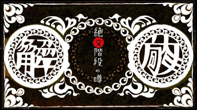 マギアレコード 魔法少女まどか☆マギカ外伝-11