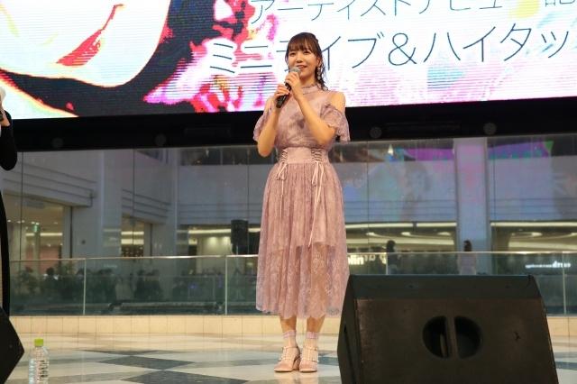 声優・和氣あず未さん、1stシングル発売記念イベントレポート|アーティストデビュー作となる「ふわっと/シトラス」を熱唱!-6