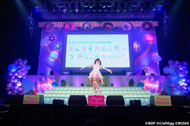 『BanG Dream!(バンドリ!)』パスパレ初のライブイベント「Pastel*Palettes 特別公演 〜まんまるお山に彩りスペシャル☆〜」公式レポートが到着!前島亜美さんやSPゲストの中上育実さん&秦佐和子さんが出演-9