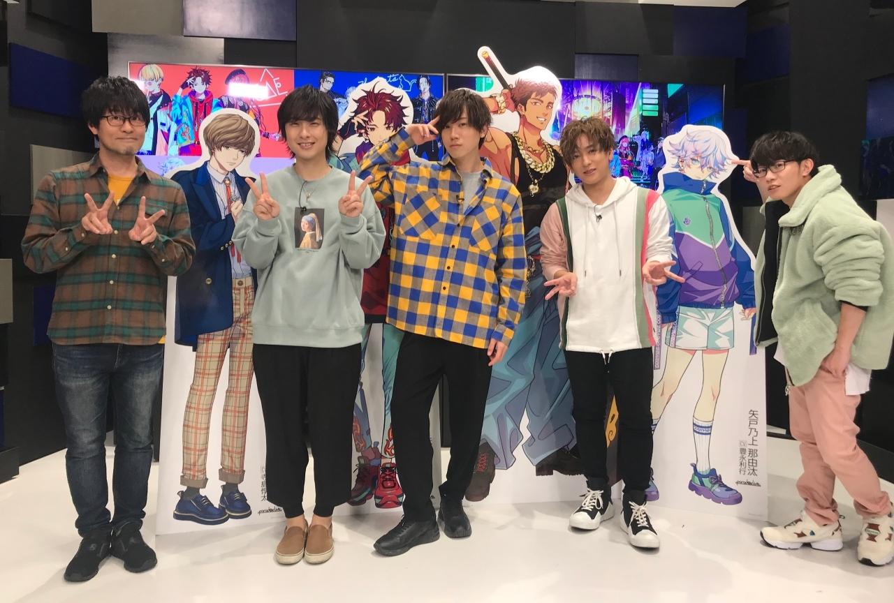 『パラライ』Opening Show直前特番レポートが到着!