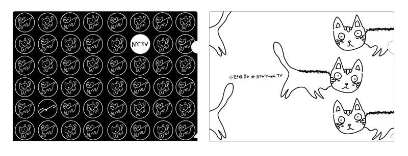 『小野坂昌也☆ニューヤングTV』初めての公開収録グッズの事後販売を早くも開始!スペシャル企画で作成されたボクサーパンツの受注、1周年記念Tシャツの再販も!-2