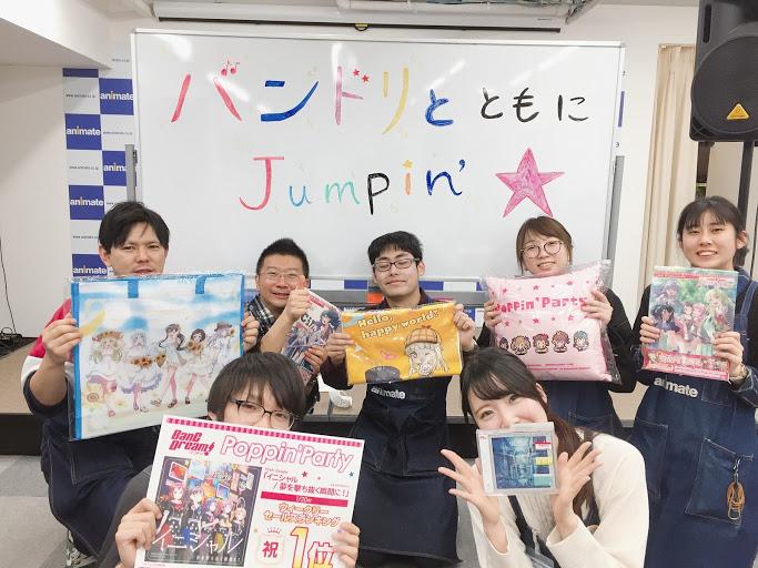 BanG Dream!(バンドリ!)-8