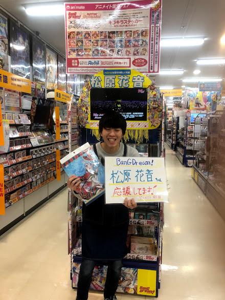BanG Dream!(バンドリ!)-6