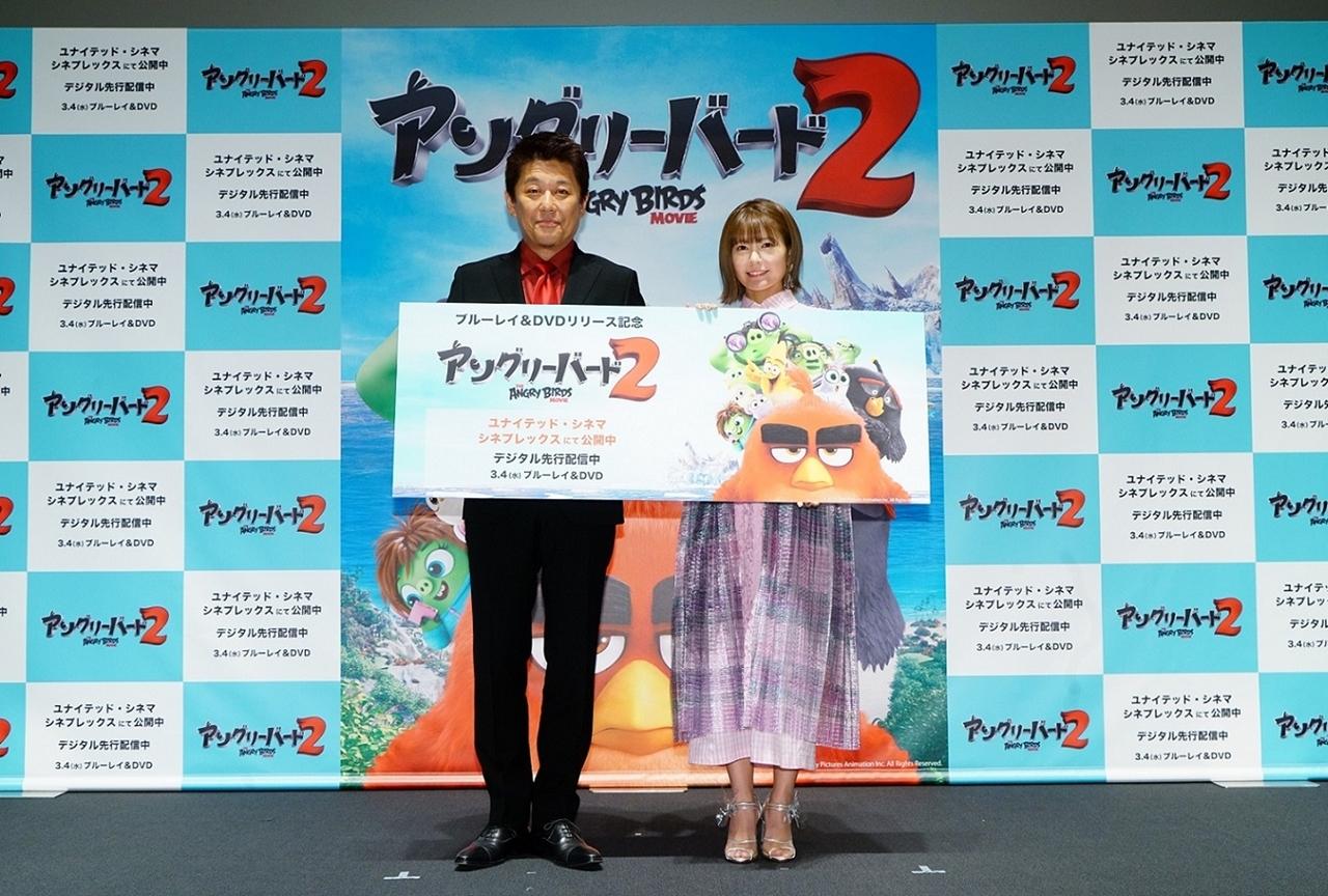 坂上忍&竹達彩奈出演の映画『アングリーバード2』初日舞台挨拶公式レポ