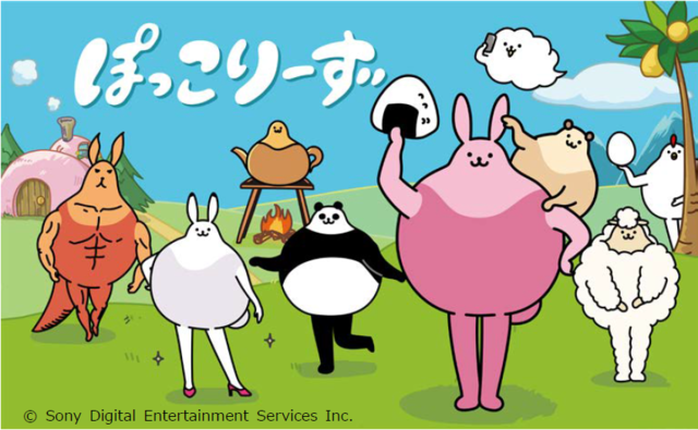 『ぽっこりーず』2020年4月からアニメ放送開始! 声優・森川智之さん、葉山翔太さん、岩崎諒太さんらが出演-1