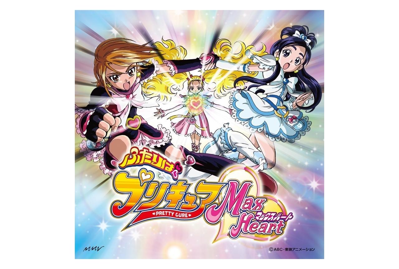 【アニメ今日は何の日?】2月6日はアニメ『ふたりはプリキュア Max Heart』が放送スタートした日