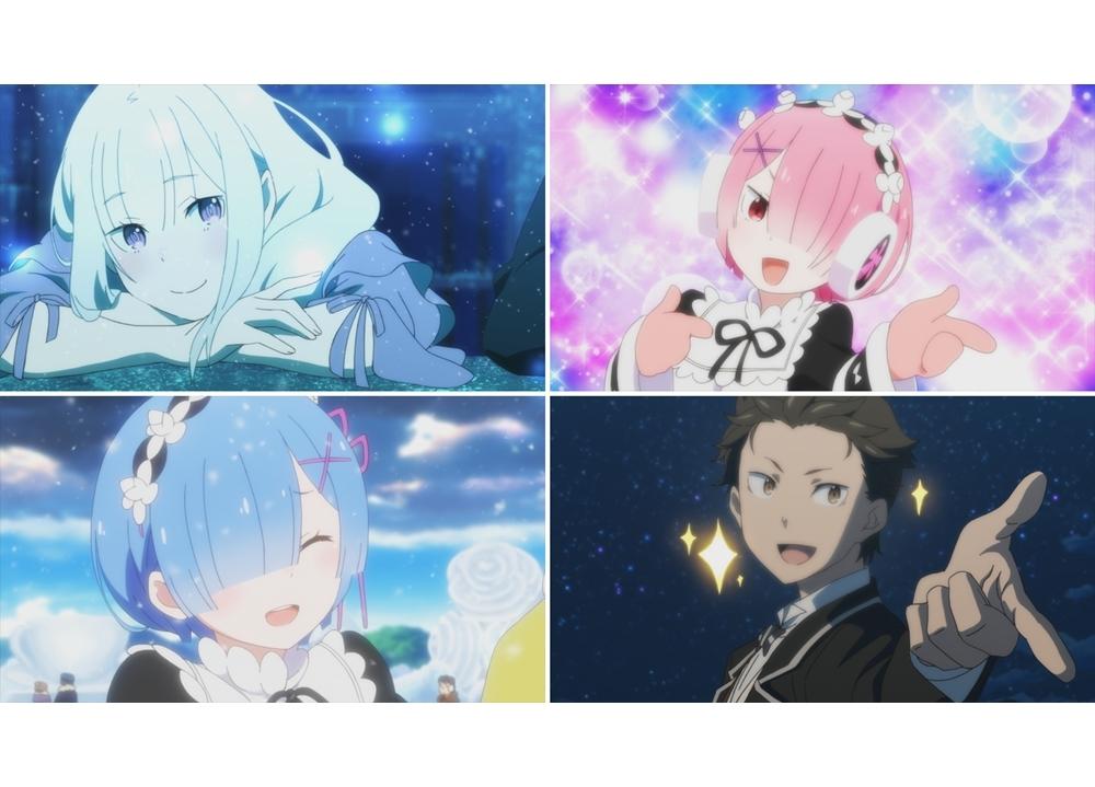 『リゼロ』「Memory Snow」が地上派で初放送決定!